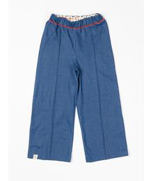 Alba of Denmark Gaya Gauzho Pants Solidate blue 2515 512